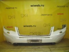 Бампер на Subaru Forester SJ5 57704SG000, Переднее расположение