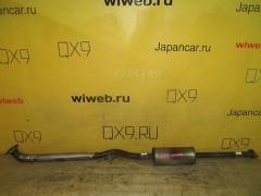 Глушитель на Nissan Wingroad WFY11 QG15DE