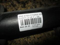 Стойка амортизатора на Mazda Atenza GHEFP LF-VE Фото 2