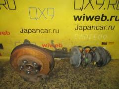Стойка амортизатора на Nissan Cedric ENY34 RB25DET, Переднее Правое расположение