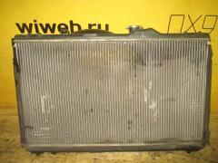 Радиатор ДВС на Toyota Mark II GX100 1G-FE