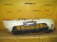 Бампер на Nissan Murano PNZ50 P1290 62022-CA040, Переднее расположение