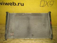 Вентилятор радиатора ДВС на Mazda Millenia TAFP KF
