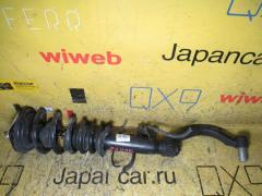 Стойка амортизатора на Mazda Millenia TAFP KF, Переднее Правое расположение