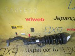 Стойка амортизатора на Mazda Millenia TAFP KF, Переднее Левое расположение
