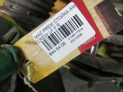 Стойка амортизатора на Mazda Premacy CREW LF Фото 2