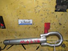 Крюк буксировочный на Mazda Axela BLEFW