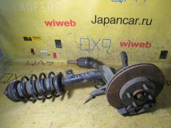 Стойка амортизатора на Mazda Demio DY3W ZJ-VE, Переднее Левое расположение