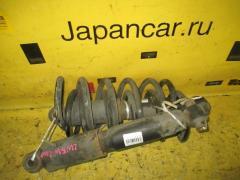 Амортизатор на Mazda Mpv LWFW, Заднее расположение