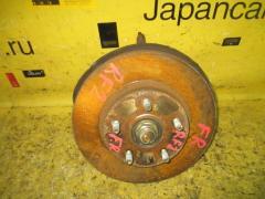Ступица на Honda Stepwgn RF2 B20B, Переднее Правое расположение