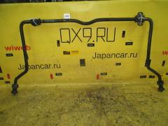 Стабилизатор на Suzuki Wagon R Solio MA64S K10A, Переднее расположение