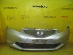 Бампер на Honda Fit GE6, Переднее расположение