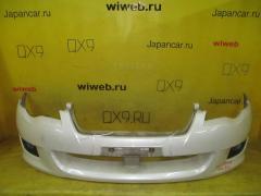 Бампер на Subaru Legacy BL5 114-77828 57704AG200, Переднее расположение