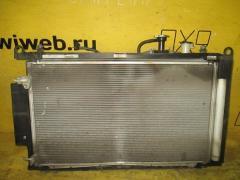 Радиатор ДВС на Toyota Aqua NHP10 1NZ-FXE 89257-12020