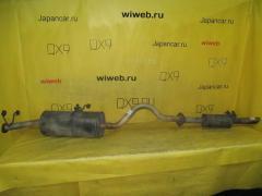 Глушитель на Toyota Hiace KZH100G 1KZ-TE