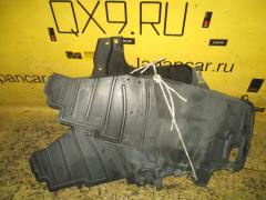 Защита двигателя на Mitsubishi Dion CR6W 4G94, Переднее расположение