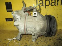 Компрессор кондиционера на Toyota Ractis NCP100 1NZ-FE