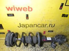 Стойка амортизатора на Nissan Cube BZ11 CR14DE 54303-4V00A, Переднее Левое расположение