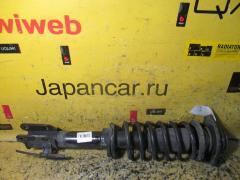 Стойка амортизатора на Suzuki Wagon R Solio MA64S K10A 41602-78F51, Переднее Левое расположение