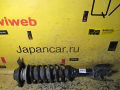 Стойка амортизатора на Suzuki Wagon R Solio MA64S K10A 41601-78F51, Переднее Правое расположение
