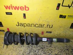 Стойка амортизатора на Toyota Crown GRS200 4GR-FSE 48510-30821, Переднее Правое расположение