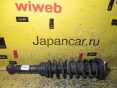 Стойка амортизатора на Honda Domani MA7 D15B 52610-ST0-S020-M1, Заднее расположение