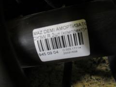 Амортизатор на Mazda Demio DY3W Фото 2