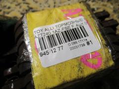 Тормозные колодки на Toyota Allion AZT240 1AZ-FSE Фото 3