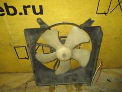 Вентилятор радиатора ДВС на Daihatsu Mira L700S EF-SE