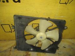 Вентилятор радиатора ДВС на Daihatsu Move L900S EF-VE