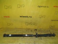 Кардан на Bmw 3-Series E46-AX52 N42, Заднее расположение