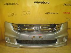Бампер на Honda Stepwgn RG1 71101-SLJ-C000, Переднее расположение