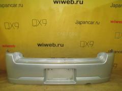 Бампер на Mazda Az-Wagon MJ22S 71811-58J5, Заднее расположение