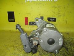 Стартер на Toyota Caldina AZT241W 1AZ-FSE
