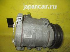 Компрессор кондиционера на Toyota Alphard ANH10W 2AZ-FE