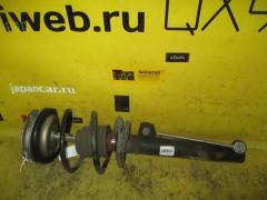 Стойка амортизатора на Bmw 3-Series E46-AX52 N42 31316750785  31356780847, Переднее Левое расположение