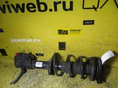 Стойка амортизатора на Daihatsu Terios Kid J111G EF-DEM, Переднее Левое расположение