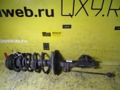 Стойка амортизатора 41602-63J10 на Suzuki Swift ZC11S Фото 1