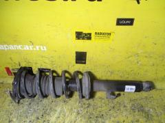 Стойка амортизатора на Toyota Altezza GXE10 1G-FE, Переднее расположение