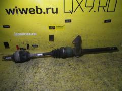 Привод на Mazda Mpv LW3W L3, Переднее Правое расположение