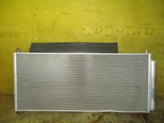 Радиатор кондиционера на Honda Fit Hybrid GP1 LDA