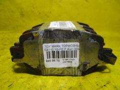 Тормозные колодки на Toyota Mark Ii GX110 1G-FE Фото 2