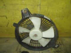 Вентилятор радиатора кондиционера на Mazda Bongo Friendee SGEW FE-E