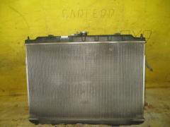 Радиатор ДВС на Nissan X-Trail NT30 QR20DE
