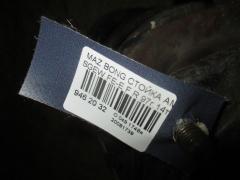 Стойка амортизатора на Mazda Bongo Friendee SGEW FE-E Фото 2