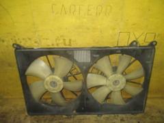 Вентилятор радиатора ДВС на Toyota Crown JZS171 1JZ-GTE