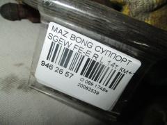 Суппорт на Mazda Bongo Friendee SGEW FE-E Фото 3
