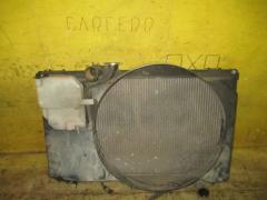 Радиатор ДВС на Toyota GX100 1G-FE