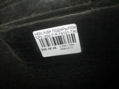 Подкрылок 74101-TA0-A000 на Honda Inspire CP3 J35A Фото 2
