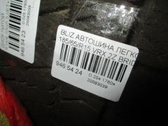 Автошина легковая зимняя Blizzak vrx 2 185/65/R15 BRIDGESTONE VRX 2Z Фото 6